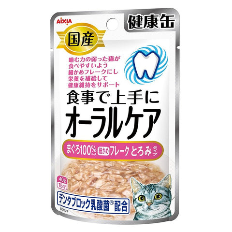 Aixia Kenko Pouch Oral Care - Tuna Flake With Sauce (40g)