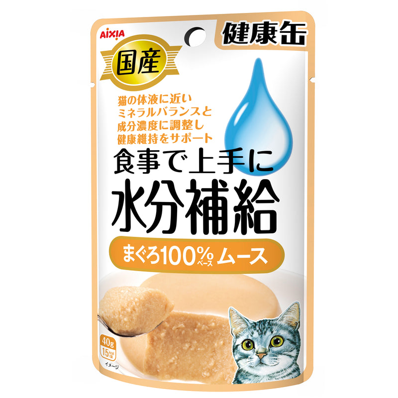 Aixia Kenko Pouch Water Supplement - Tuna Mousse (40g)