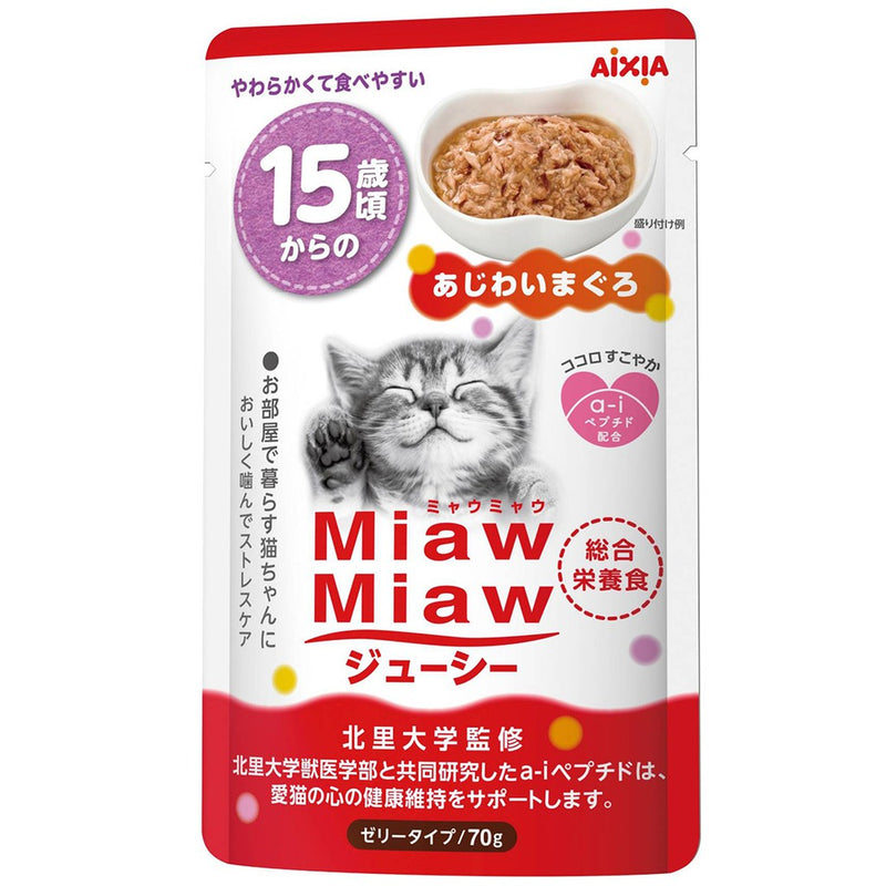 Aixia Miaw Miaw Juicy Pouch >15yrs - Tuna (70g)