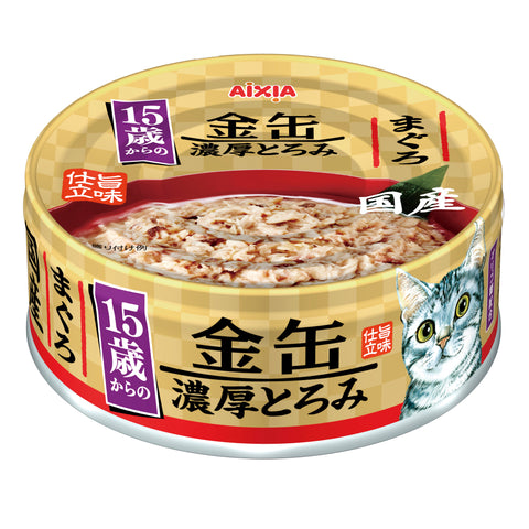 Aixia Kin-can Rich > 15yrs - Tuna (70g)