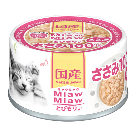 Aixia Miaw Miaw - Chicken Fillet (60g)