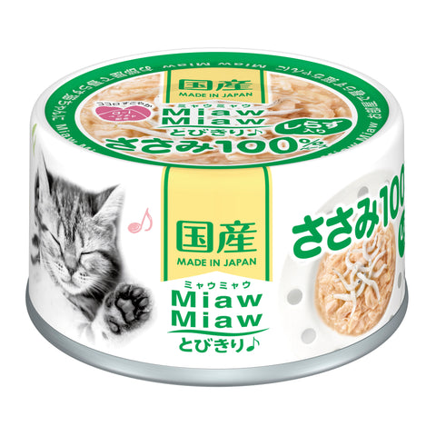 Aixia Miaw Miaw - Chicken Fillet With Whitebait (60g)
