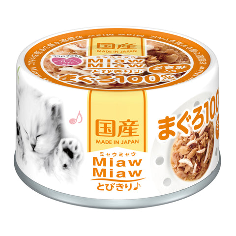 Aixia Miaw Miaw - Tuna With Chicken Fillet (60g)