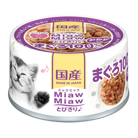 Aixia Miaw Miaw - Tuna With Dried Skipjack (60g)