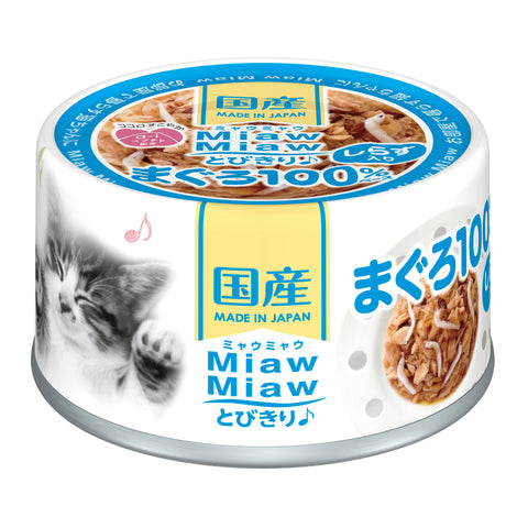 Aixia Miaw Miaw - Tuna With Whitebait (60g)