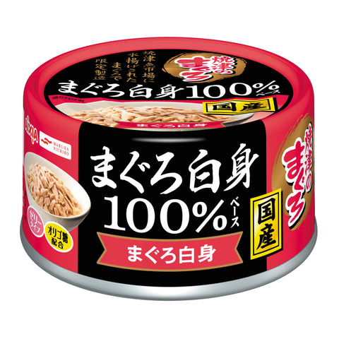 Aixia Yaizu-no-Maguro Tuna White Meat (70g)