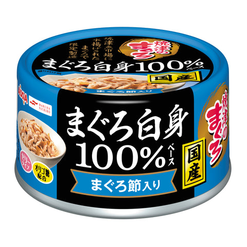 Aixia Yaizu-no-Maguro Tuna with Dried Tuna (70g)