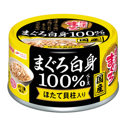 Aixia Yaizu-no-Maguro Tuna with Scallop (70g)
