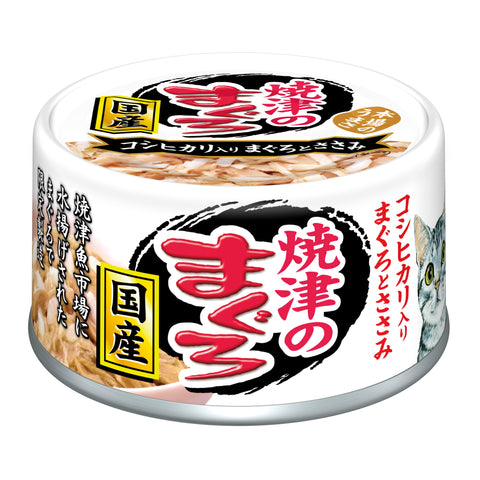 Aixia Yaizu-no-Maguro Tuna & Chicken with Koshihikari Rice (70g)