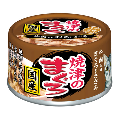 Aixia Yaizu-no-Maguro Tuna & Chicken with Beef (70g)