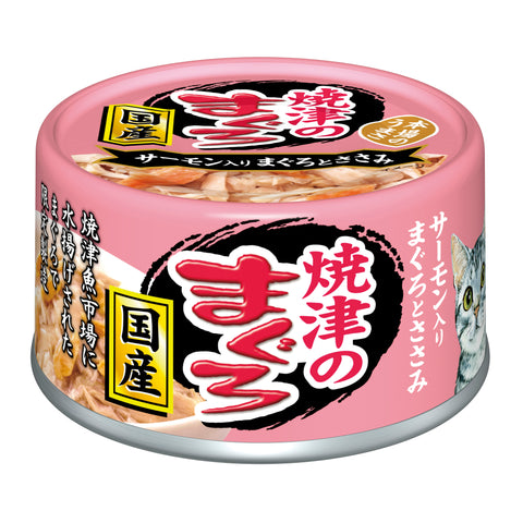 Aixia Yaizu-no-Maguro Tuna & Chicken with Salmon (70g)