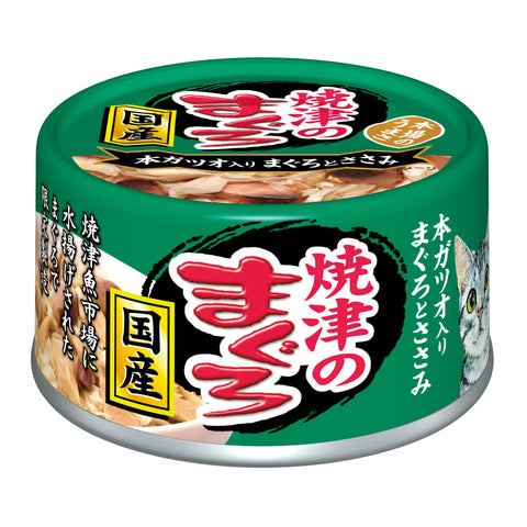 Aixia Yaizu-no-Maguro Tuna & Chicken with Skipjack (70g)