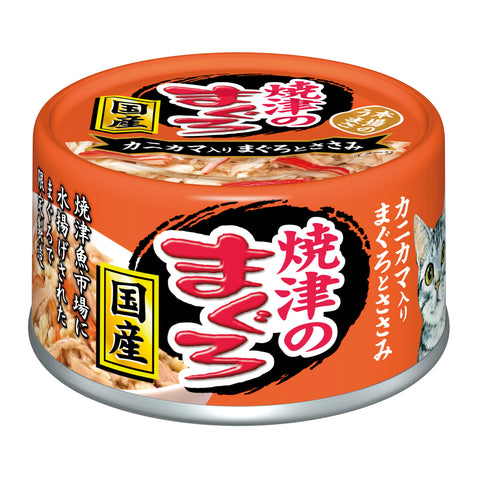 Aixia Yaizu-no-Maguro Tuna & Chicken with CrabStick (70g)