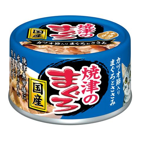 Aixia Yaizu-no-Maguro Tuna & Chicken with Dried Skipjack (70g)