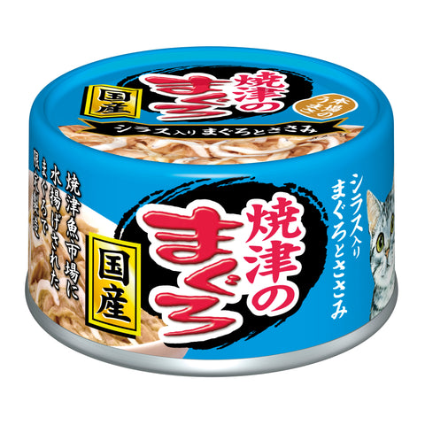 Aixia Yaizu-no-Maguro Tuna & Chicken with WhiteBait (70g)
