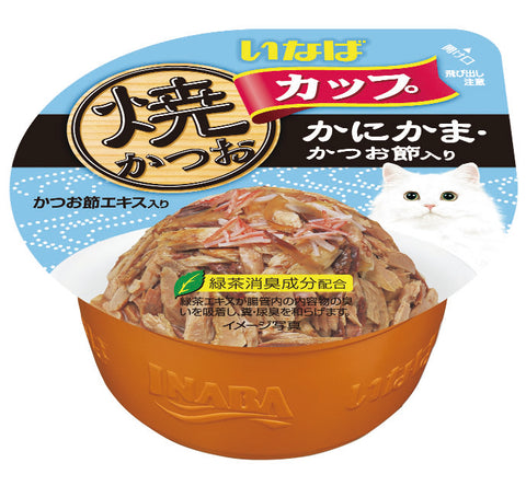 Ciao Grilled Skipjack Cup – Tuna in Gravy Topping Crab Stick and Sliced Bonito (80g)