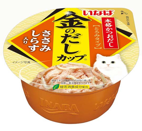 Ciao Kinnodashi Cup – Chicken Fillet in Gravy Topping Shirasu (70g)