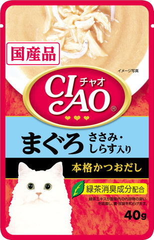 Ciao Creamy Soup Pouch – Tuna (Maguro) & Chicken Fillet Topping Shirasu (40g)