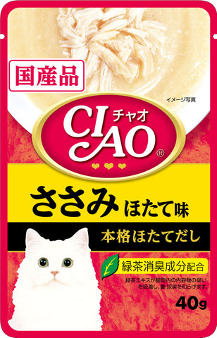 Ciao Creamy Soup Pouch – Chicken Fillet Scallop Flavour (40g)