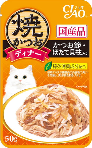 Ciao Grilled Pouch – Grilled Tuna Flakes with Scallop & Sliced Bonito in Jelly (50g)