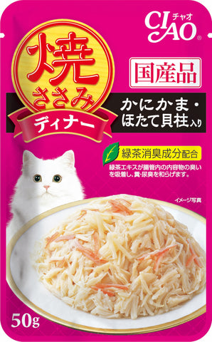 Ciao Grilled Pouch – Grilled Chicken Flakes with Crabstick & Scallop in Jelly (50g)
