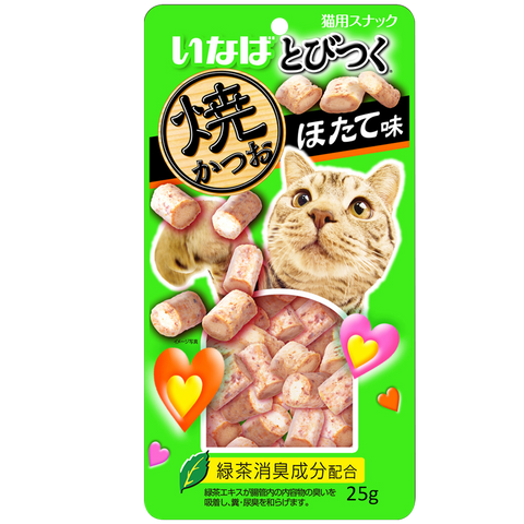 Ciao Soft Bits Mix – Tuna & Chicken Fillet with Scallop Flavour (25g)