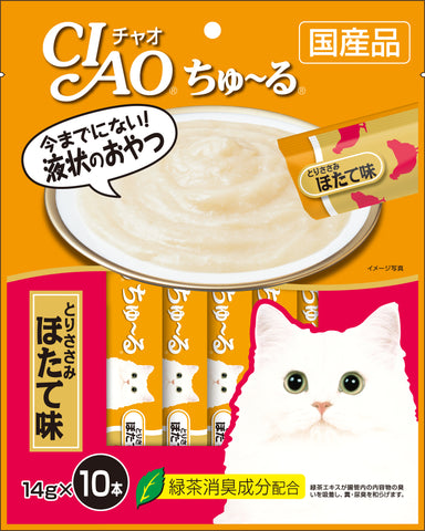 Ciao Churu 10p Chicken Fillet Scallop Flavour Cat Treats - 14g x 10