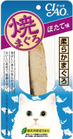 Ciao Grilled Tuna Fillet – Scallop Flavour (20g)
