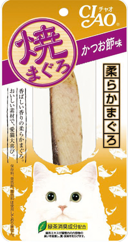 Ciao Grilled Tuna Fillet – Dried Bonito Flavour (20g)