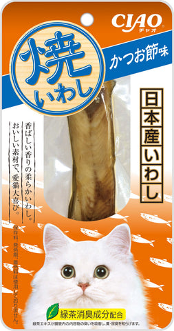 Ciao Grilled Iwashi Fillet – Bonito Flavour (18g)