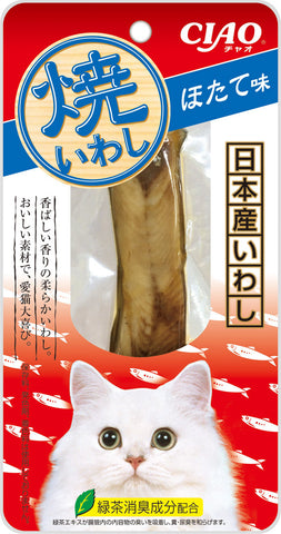 Ciao Grilled Iwashi Fillet – Scallop Flavour (18g)