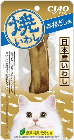 Ciao Grilled Iwashi Fillet – Japanese Broth Flavour (18g)