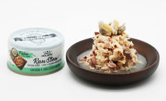 Absolute Holistic Rawstew Dog & Cat Canned Food - Chicken & Shellfish