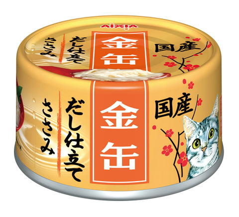 Aixia Kin-can Dashi - Chicken Fillet in Chicken Sauce (70g)
