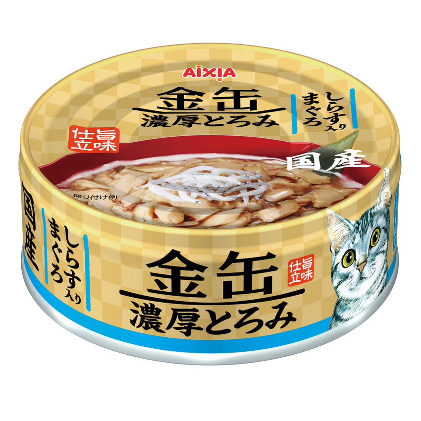 Aixia Kin-can Rich - Tuna With Whitebait (70g)