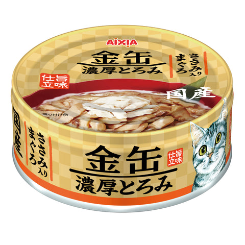 Aixia Kin-can Rich - Tuna With Chicken Fillet (70g)