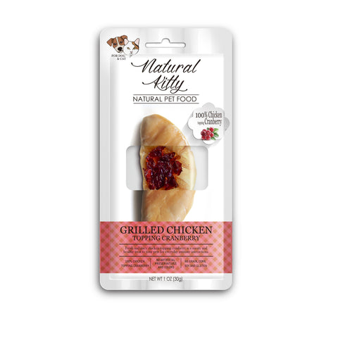 Natural Kitty Original Series - Grilled Chicken Fillet with Cranberry Topping Treat (30g)