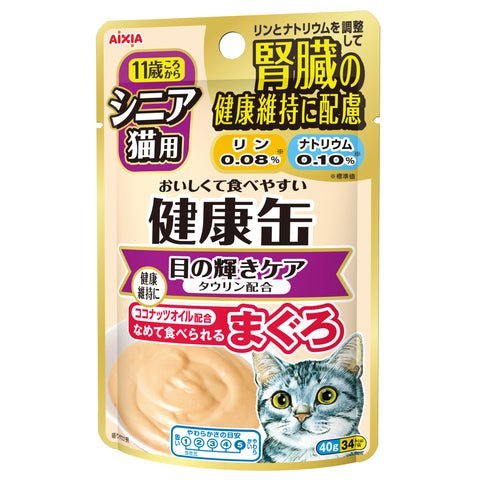 Aixia Kenko Pouch Kidney Care - Eye Care Support (40g)