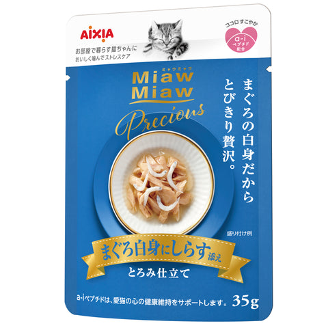 Aixia Miaw Miaw Precious - Tuna With Whitebait (35g)