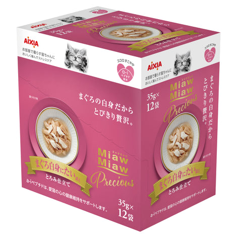 Aixia Miaw Miaw Precious - Tuna With Red Snapper (35g)