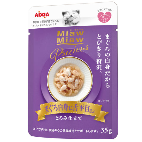 Aixia Miaw Miaw Precious - Tuna With Sole Fish (35g)