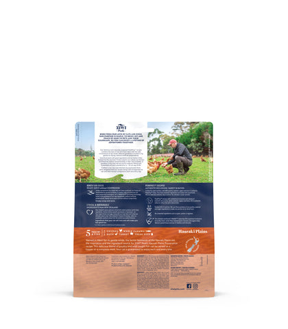 ZIWI Peak Provenance Hauraki Plains Air-Dried Cat Food (128g/340g)