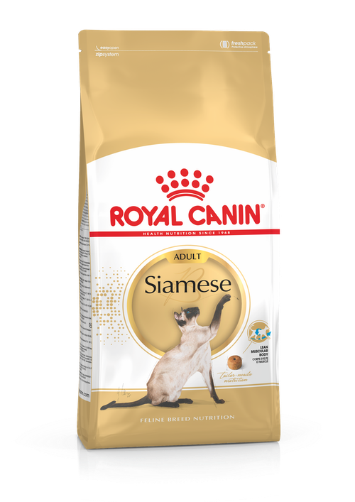Royal Canin - Siamese Adult Dry Cat Food (2kg)