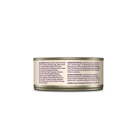 Wellness Core Signature Selects Cat Canned Food - Chunky Chicken & Salmon (150g)