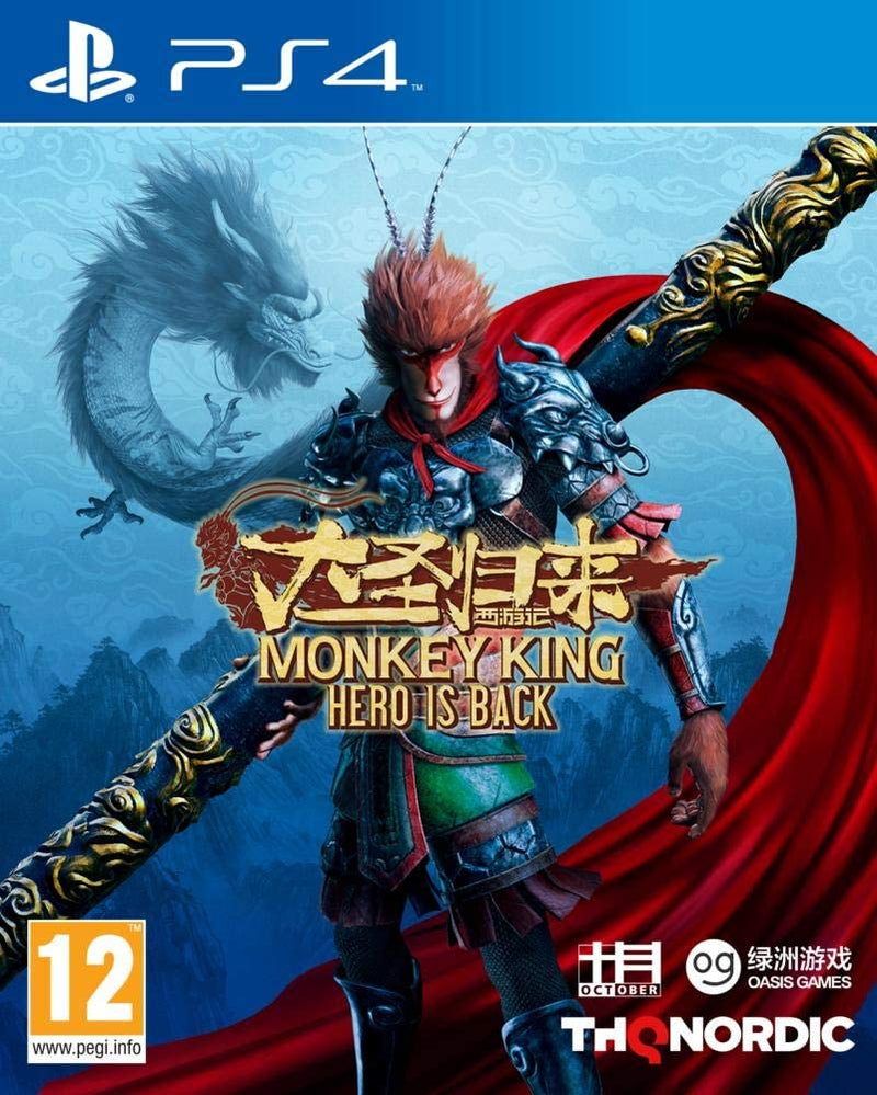 Monkey King: Hero is Back /PS4