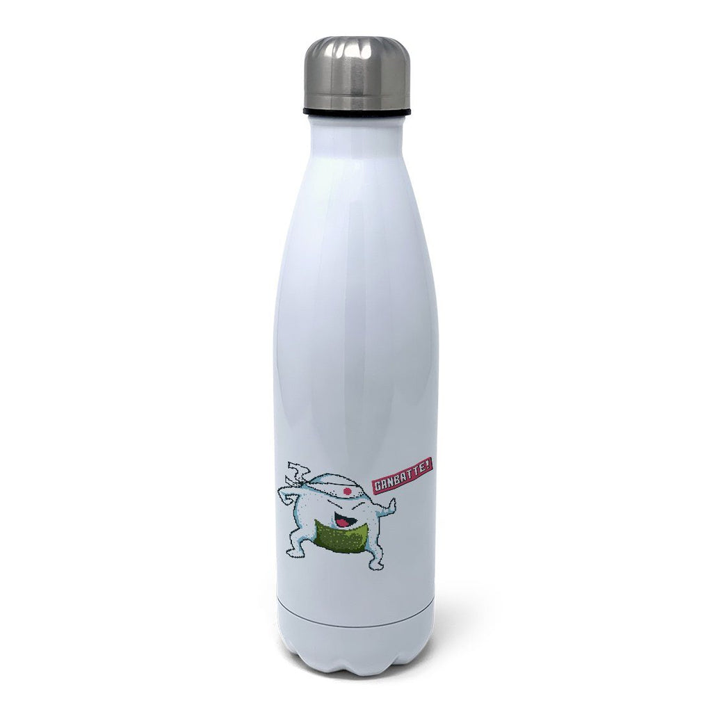 Good Luck! Insulated Water Bottle