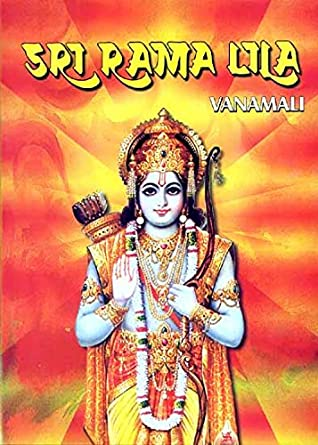 Sri Rama Lila (couverture rigide)