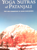 Yoga Sutras of Patanjali - English (text and commentary by Swami Durgananda)