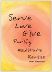 Carte postale Serve Love Give (Grand)