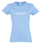 NEW! Women's Standard Cotton Slim Fit Blue T-shirt - Om Namo Narayanaya